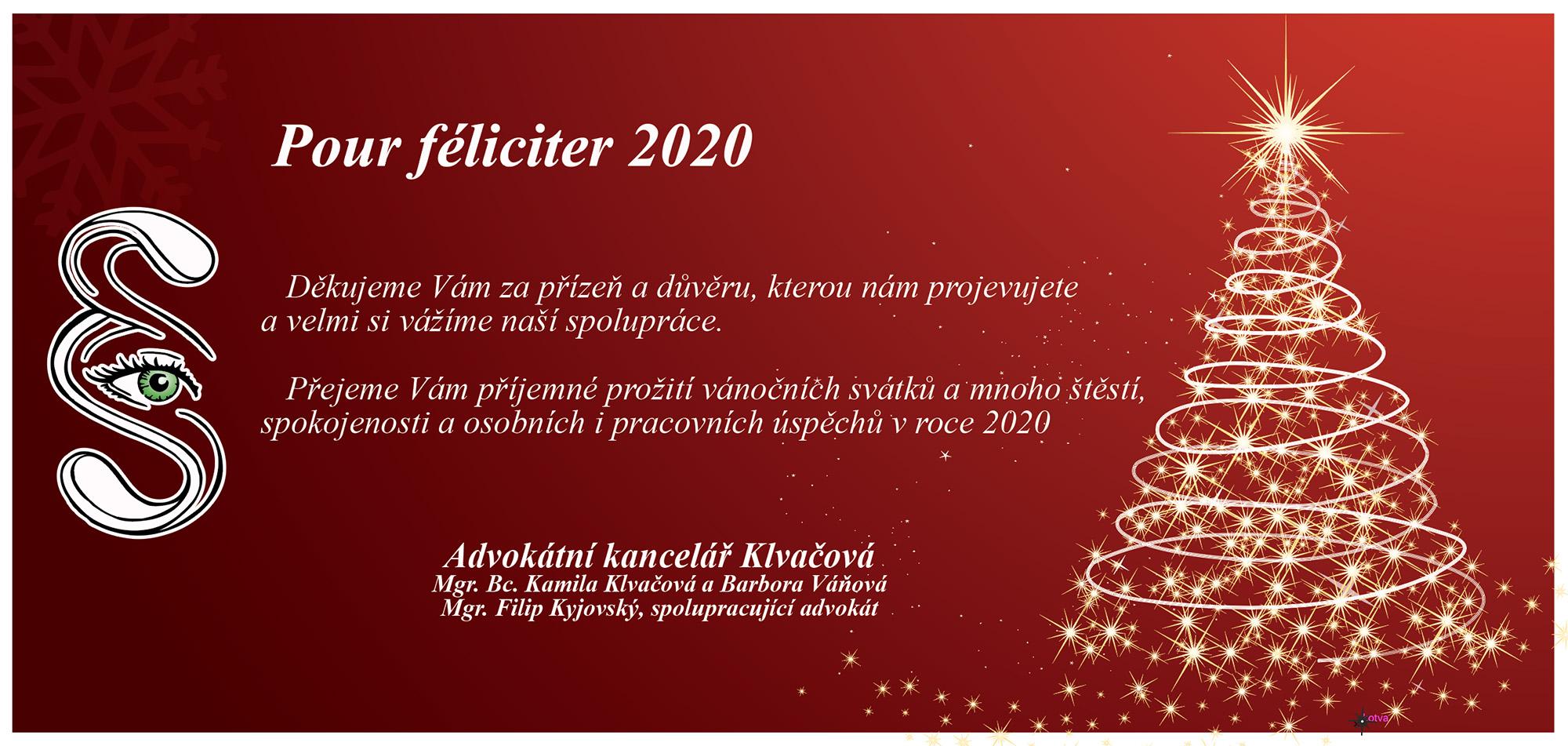 AK PF 2020